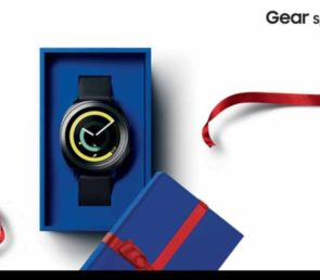 Xmas Giftie: il Natale di Samsung regala Bora Bora
